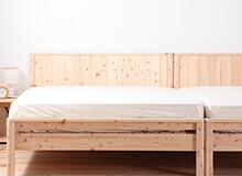 並べて使えるひのきすのこベッド