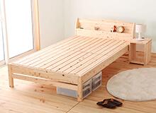 日本製ひのきすのこベッド