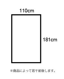 ショート110cm幅サイズ