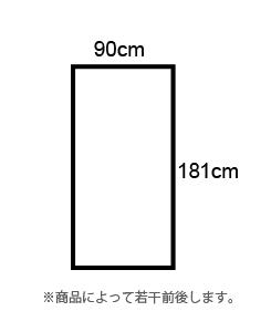 ショート90cm幅サイズ
